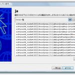 ローカルにあるpoファイルを検索して翻訳メモリを作成する